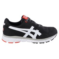 Bekijk de deal van Plutosport offer: Asics Harandia (GS) sneakers junior