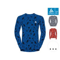 Bekijk de deal van iBOOD Sports & Fashion: Odlo Active Originals baselayer