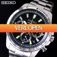 Watch2day.nl: Seiko Metallic Chronographs
