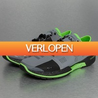 Defshop: Under Armour Speedform sneakers
