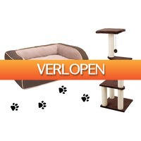 Outspot.nl: Krabpaal of hondenmand
