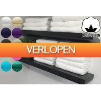 VoucherVandaag.nl: Hotel handdoeken of badhanddoeken