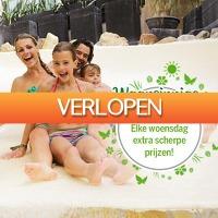 CenterParcs.nl: Weekend Bostalsee voor 179 euro