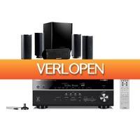 Hificorner.nl: Yamaha  RX-V681 + Harman Kardon HKTS 16 BQ
