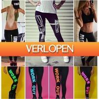 TheBestDeals.nl: Sport legging