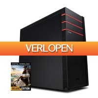 Wehkamp Dagdeal: MSI Codex 3 7RB-054EU gaming computer