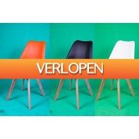 Marktplaats Aanbieding: Moderne en comfortabele eetkamerstoelen
