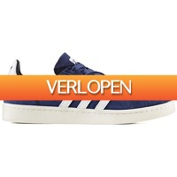 Littlelegends.nl: Adidas Campus herensneakers