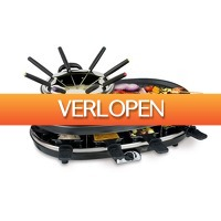 Voordeeldrogisterij.nl: Trebs gourmet, grill & fondue set