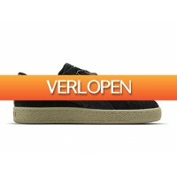 Onedayfashiondeals.nl: Puma Suede Hearth Safari Ws