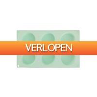 HEMA.nl: Siliconen muffinvorm