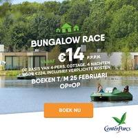 CenterParcs.nl: Bungalow Race bij CenterParcs