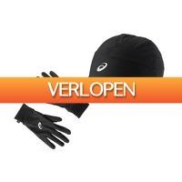 Avantisport.nl: Asics Performance Pack