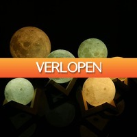 ClickToBuy.nl: Moon Light lamp