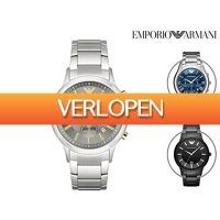 iBOOD.com: Emporio Armani AR1977  horloge
