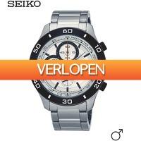 Dailywatchclub.nl: Seiko Quartz SSB Series