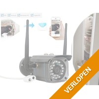 Outdoor IP-camera