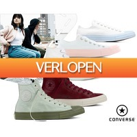 1DayFly: Converse All Stars sneakers