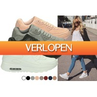 VoucherVandaag.nl: FlexAir sneakers suede look