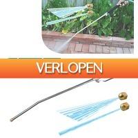6deals.nl: Waterjet hogedrukspuit