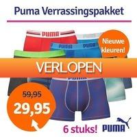 1dagactie.nl: 6-pack Puma boxershorts