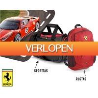1DayFly Sale: Ferrari tassen