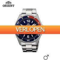 Dailywatchclub.nl: Orient Mako II FAA02009D9