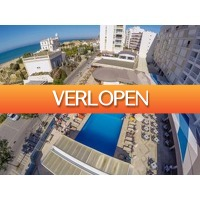 Gogetaway.nl: Fly & Drive 4*-hotel Algarve