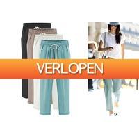 VoucherVandaag.nl: Comfy broek