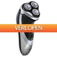 Expert.nl: Philips PT860/16