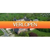 D-deals.nl: Nieuw 4*-hotel tussen Maastricht en Hasselt
