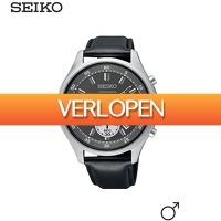 Dailywatchclub.nl: Seiko SKS595P1 horloge