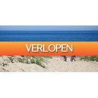 D-deals.nl: Splinternieuw hotel bij de kust in Nieuwpoort