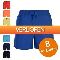 CheckDieDeal.nl: Pierre Cardin zwembroek