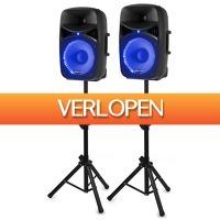 MaxiAxi.com: Vonyx VPS122 A geluidsinstallatie 800W
