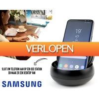 1DayFly Tech: Samsung DeX docking station