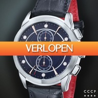 Watch2Day.nl 2: CCCP Sputnik-1 Chronograph
