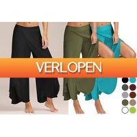 VoucherVandaag.nl 2: Comfy broek