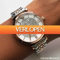 Watch2Day.nl 2: Emporio Armani Dameshorloge | AR1926