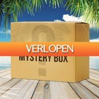 MegaGadgets: Summer Mystery Box