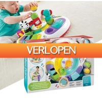 HelloSpecial.com: Veiling: Fisher-Price safari activity tafel
