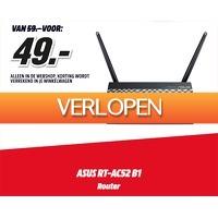 Media Markt: Asus router