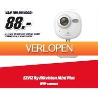 Media Markt: Ezviz security camera