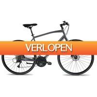 Matrabike.nl: Ideal Funcore hybride fiets