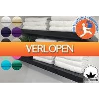 VoucherVandaag.nl: Hotelkwaliteit handdoeken of badhanddoeken