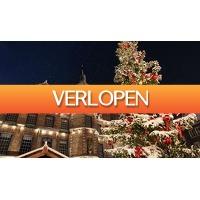 ActieVandeDag.nl 2: 3 dagen 5* Hilton Dusseldorf