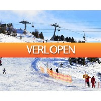 Travelbird: Skien bij Innsbruck