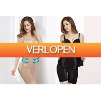 VoucherVandaag.nl: Body shaper deluxe