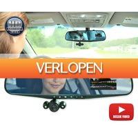 Voordeelvanger.nl 2: HD Mirror Cam