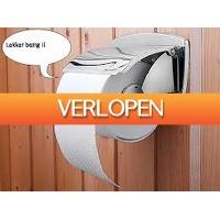 Gadgetknaller: Sprekende toiletrolhouder